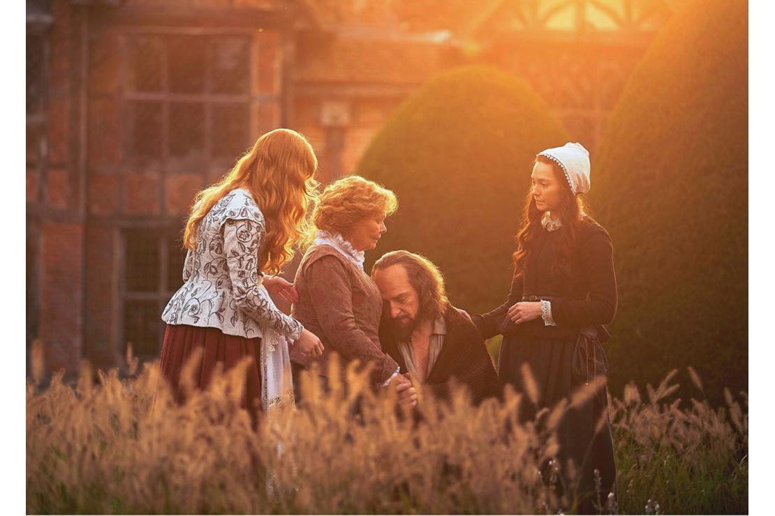『シェイクスピアの庭』