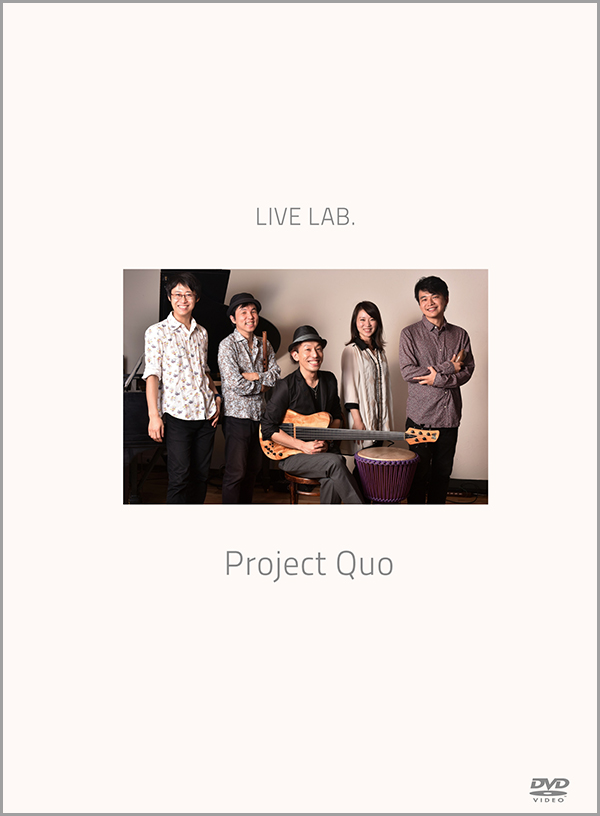 Live Lab. Project QuO